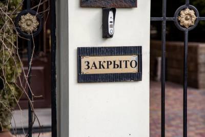 В Москве введут локдаун на время нерабочей недели